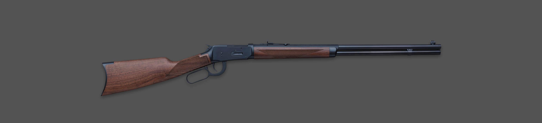 BRANDS   PRODUCTS   Miroku Firearms Mfg  Co